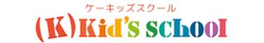 (K) Kid's School