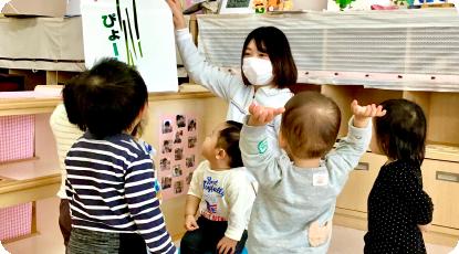 乳児クラス 合同保育・降園